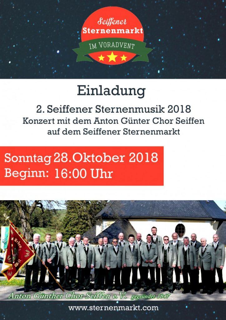 Der Anton-Günther-Chor auf dem Sternenmarkt @ Sternenmarkt | Kurort Seiffen/Erzgeb. | Sachsen | Deutschland