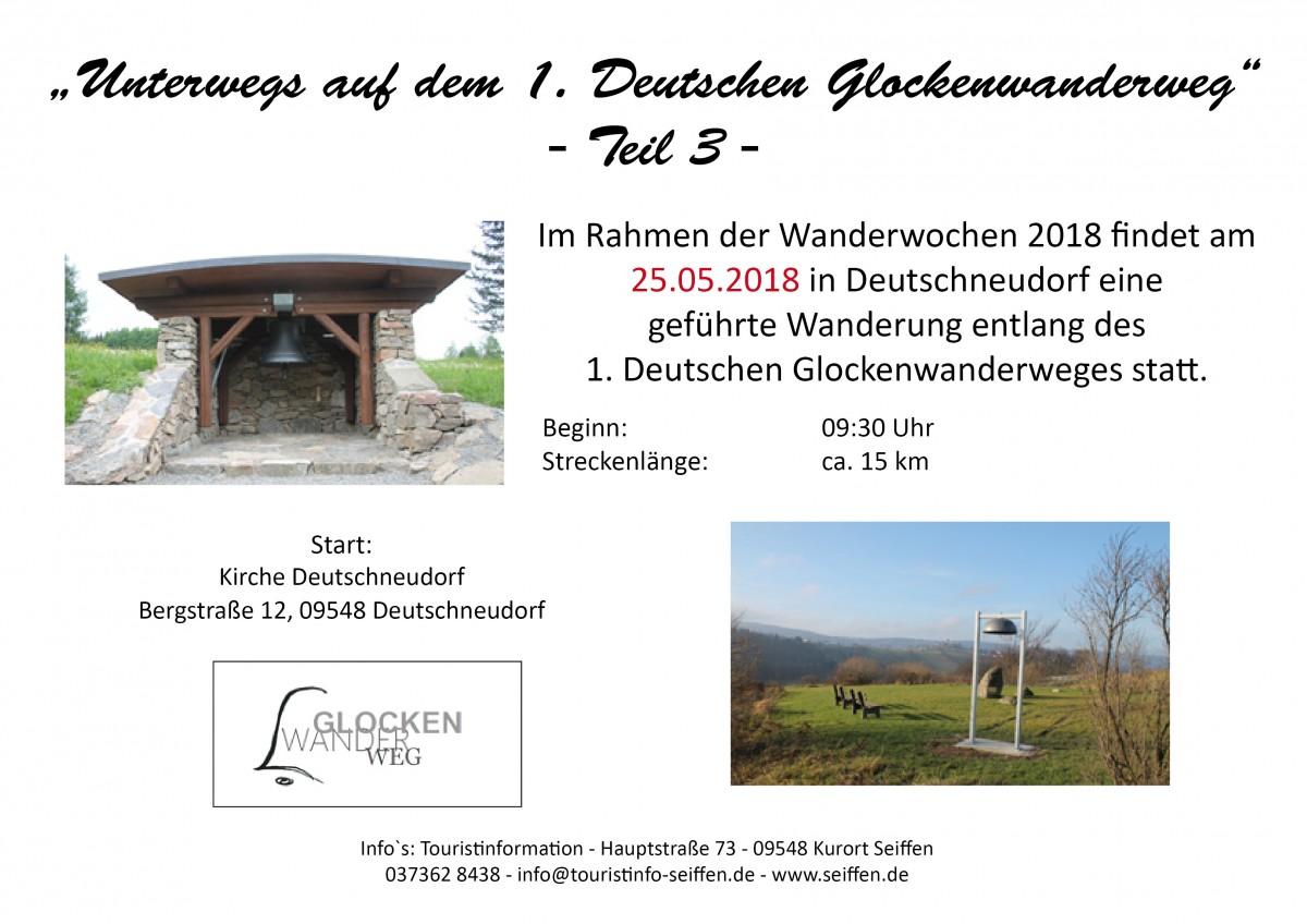 Wandern auf dem Glockenwanderweg Teil 3 @ Kirche Deutschneudorf | Deutschneudorf | Sachsen | Deutschland