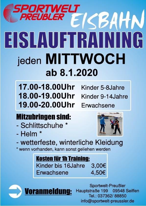 Eislauftraining Sportwelt Preußler @ Sportwelt Preußler | Kurort Seiffen/Erzgeb. | Sachsen | Deutschland