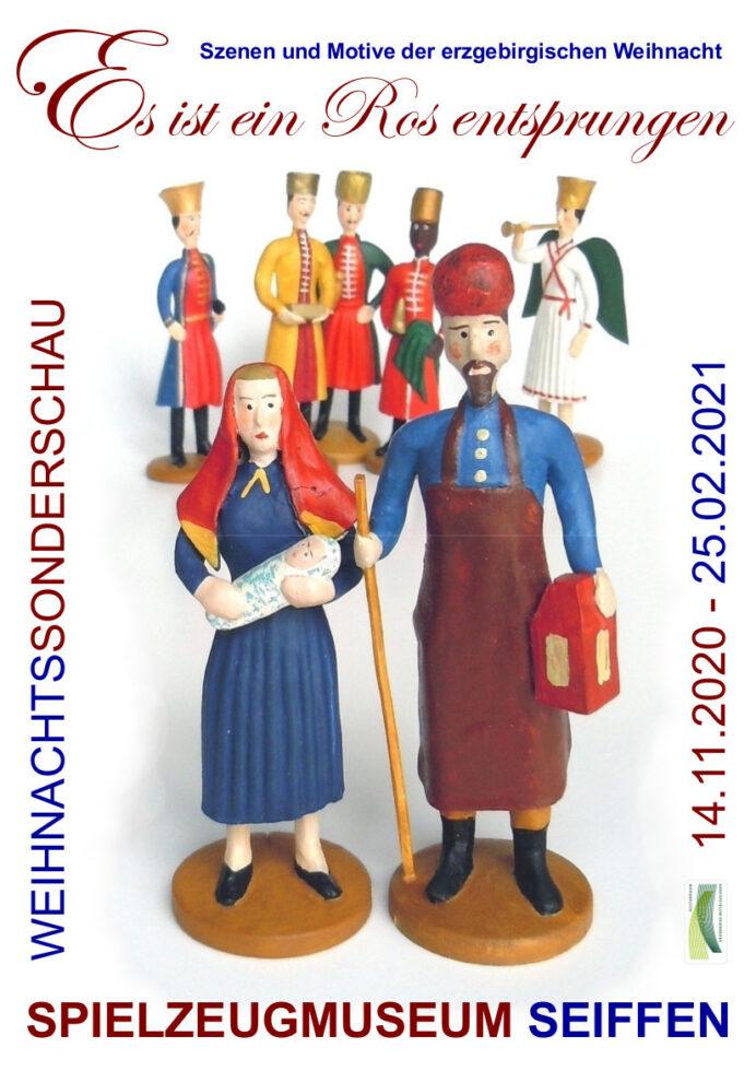 14.11.2020-25.02.2020 Weihnachtsson